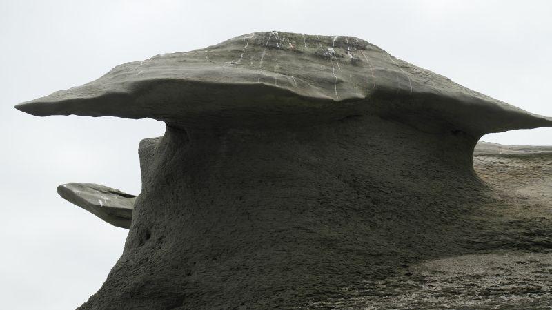 Andre steinformasjoner ved Kvalen.
